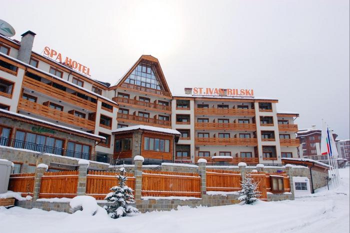 property for sale in St Ivan Rilski Bansko